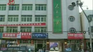 视频:甘肃民警破案心切 涉嫌刑讯逼供致死被逮捕
