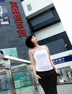 lareina2011——中润发迪奥