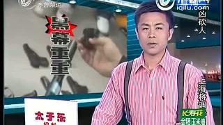 视频:衡阳天上人间涉黑案开庭 公安副局长充当保护伞