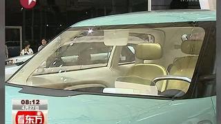 视频:上海车展概念车 引领未来汽车潮流