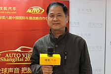中国汽车用品联合会副理事长郭平