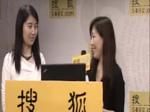 """2011""""我的留学梦想-闯关答题赢大奖""""颁奖仪式"""