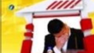 孙兴开记者会交代吸毒事件 被批作秀
