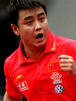 王皓,2011世乒赛