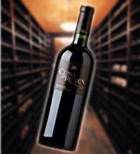 皇家古那干红葡萄酒