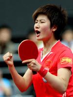 丁宁,2011世乒赛