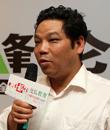 搜狐教育 圆桌星期二 民办教育巨头高峰论坛 宋凡