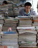 高考 高考作文 搜狐教育