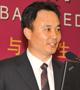 教育博览会,北京国际教育博览会,基础教育研讨会 刘飞