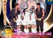 第22届台湾金曲奖