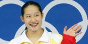 2011上海游泳世锦赛人物库