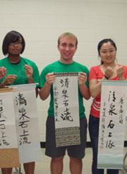 孔子学院,汉语学习,美国