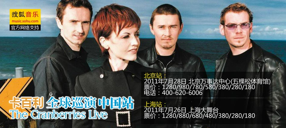 2011suede世界巡回演唱会中国站