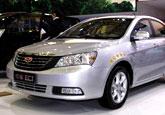 帝豪EC7现车销售 提车可得逾万元豪礼