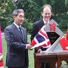 伦敦奥运会,英国大使馆