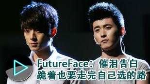 newface;夏日甜心;陈翔;武艺;曾轶可;刘惜君;搜狐娱乐newface;互联网;推新综艺节目