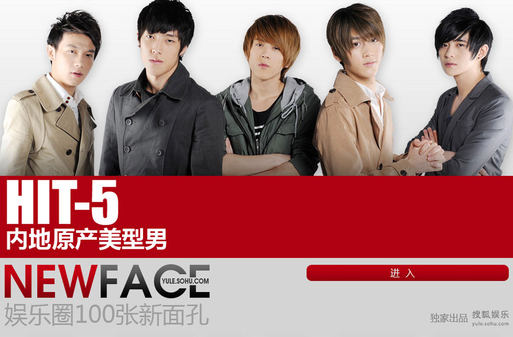 NewFace��HIT-5
