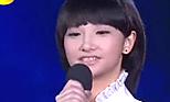 苏妙玲-一生何求