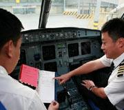 航空飞行有其自身必须遵守的一定之规