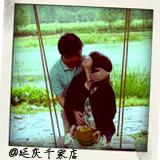 浪漫温馨甜蜜的婚后生活