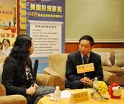 搜狐出国首发和中移民项目