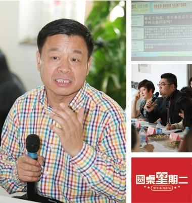 2011中国国际教育巡回展-国际教育展大全