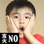 霍懋征 致青年 国宝 教师节