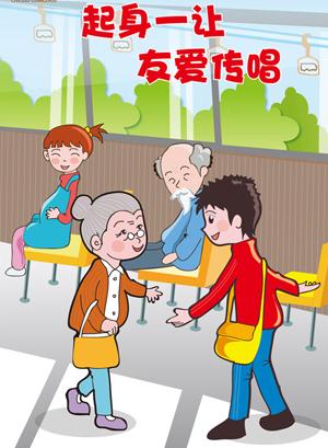 文明城市-搜狐广东