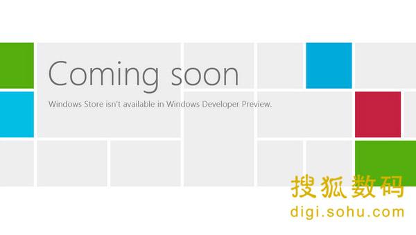 Windows 商城,暂时无法访问-8秒快速开机 Windows 8系统全国首发