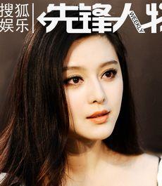 先锋人物:林青霞