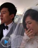新娘谢娜喜极而泣