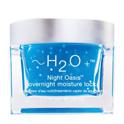 H2O面部绿洲夜间密集补水面膜