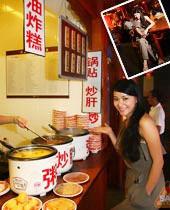 北京小吃城-吃遍美味