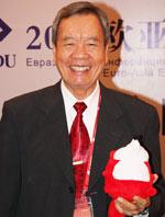 财团法人双向基金会董事长陈汉强 欧亚教育论坛