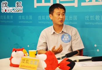 搜狐出国 中国农业银行 出国留学 留学金融 汇票 信用卡 留学钱袋子,出国金融会客厅