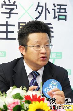 搜狐出国 中国民生银行 留学金融 汇票 信用卡