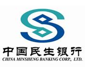 中国民生银行 出国留学金融服务