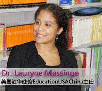 美国使馆 美国留学 留学美国 致青年 美国大使  Lauryne Massinga