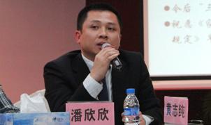 江西陆风汽车营销有限公司副总经理