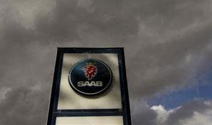 萨博终止与庞大和青年2.45亿欧元投资协议