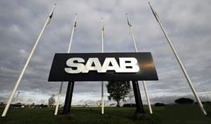 萨博拒绝青年/庞大全面收购提议