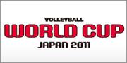 2011女排世界杯官网