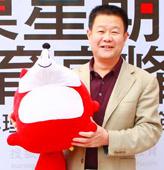 宽高教育董事长 王金战