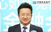 搜狐出国会客厅-民生银行