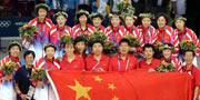 中国女排40年大事记