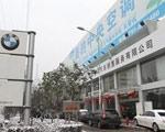 南昌宝泽汽车销售服务有限公司