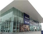重庆龙华实业集团沃华汽车销售服务有限公司