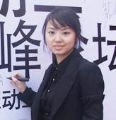 合纵海外房产公司副总经理程菁