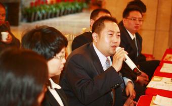 移民房产高峰论坛 圆桌星期二 搜狐出国