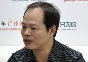 众泰汽车广东省经销中心总经理杨广廷